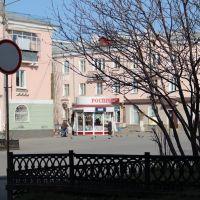 почти центр, Еманжелинск