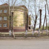 школа №2, Еманжелинск