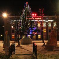 новый год через 5 дней, Еманжелинск