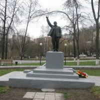 Златоуст. Мини-Ленин. // www.abCountries.com, Златоуст