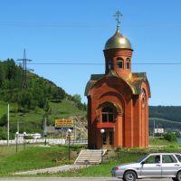 Alexander Nevskys chapel, Златоуст