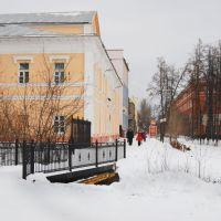 Городской Краеведческий музей ( - конец XVIII века, бывш. дом горного начальника), Златоуст