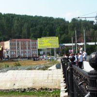 Петров мост, Златоуст