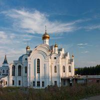 Златоуст. Храм Серафима Саровского, Златоуст