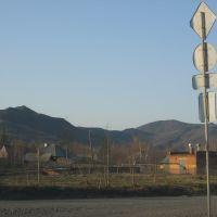 Золотые горы, Карабаш