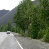 Черные горы Карабаша, Карабаш