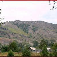 Карабаш. Золотая гора, Карабаш