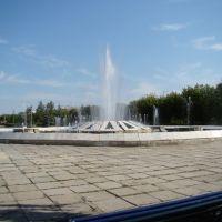 фонтан, Карталы
