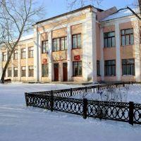 Школа №17, Карталы