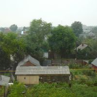 Дождь, Карталы