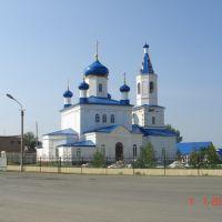 Церковь, Карталы