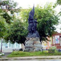 Касли. Памятник металургам., Касли