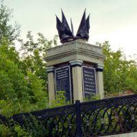 Касли. Памятник героям революции., Касли