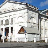 сентябрь 2011, Катав-Ивановск