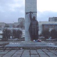 Памятник Война-Освободителя на ул. Ленина, Катав-Ивановск