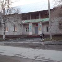 Военкомат, Катав-Ивановск