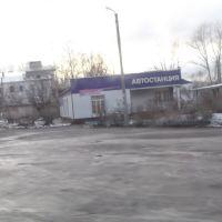 Автостанция, Катав-Ивановск
