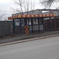 Остановка центр, Катав-Ивановск