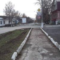 Начало ул. Ленина, Катав-Ивановск