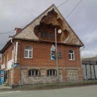 Шиномонтаж центр города, Катав-Ивановск