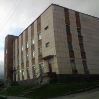 Санэпидемстанций, Катав-Ивановск