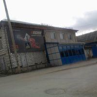 "Маг. ""ЗИП"", Катав-Ивановск"