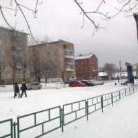 Вид внизу ул. Ленина, Катав-Ивановск