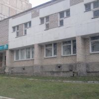 Аптека, Катав-Ивановск