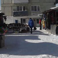 Место свободной торговли (МСТ), Катав-Ивановск