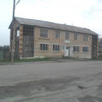 Заречный, Катав-Ивановск