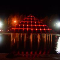 City fountain Night (Kopeysk, U. Ural - Russia), Копейск
