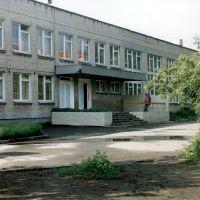 Kopeysk. School 1, Копейск