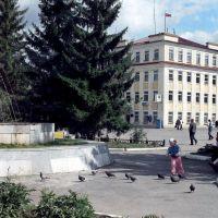 Kopeysk. Администрация города., Копейск