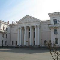 Kopeysk Ulitsa Lenina, Копейск