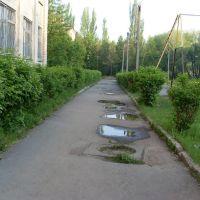 SCHOOL 44, Копейск