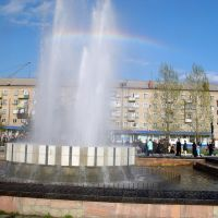 Kopeysk. Center. Fontan., Копейск