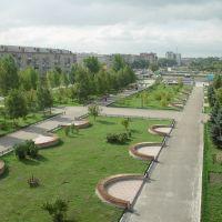 Kopeysk. Central square, Копейск