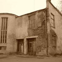 дворец культуры угольщиков, Копейск