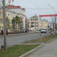 улица ленина, Копейск