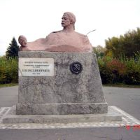 Kopeysk. Redikorcev pervootkryvatel, Копейск