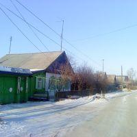 ул.заболотного, Копейск