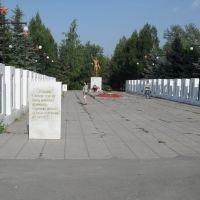 мемориал, Коркино