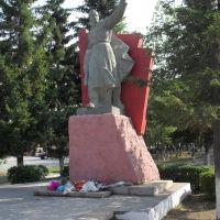 солдат, Коркино