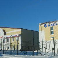 с.Кунашак, ФОК и бассейн, Кунашак