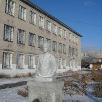 школа, Кунашак