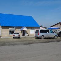 Магазин, Кунашак