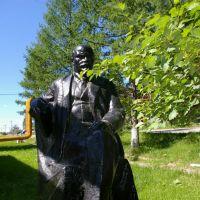 Kusa, monument for Lenin, Куса