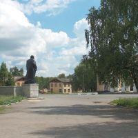 Площадь, Куса