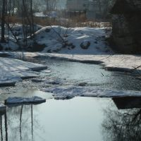 Река Куса, Куса
