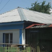 House in the city of Kyshtym, Кыштым